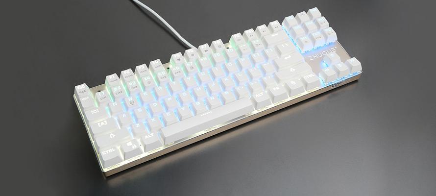 PC Companion | Team Wolf Zhuque X05 DIY RGB Mechanical Keyboard