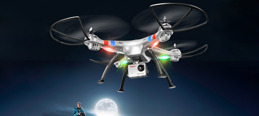 Are You A Novice Drone Enthusiasts?