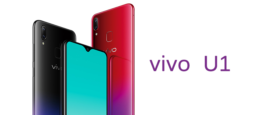 Vivo U1 Review : 6.2-inch Waterdrop Display, Snapdragon 439, 4030mAh Battery