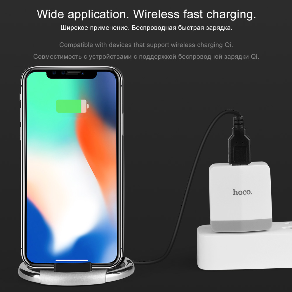 HOCO CW5 Wireless Quick Charging Stand for iPhone X 8 8 Plus Samsung S8 Plus S7 фото