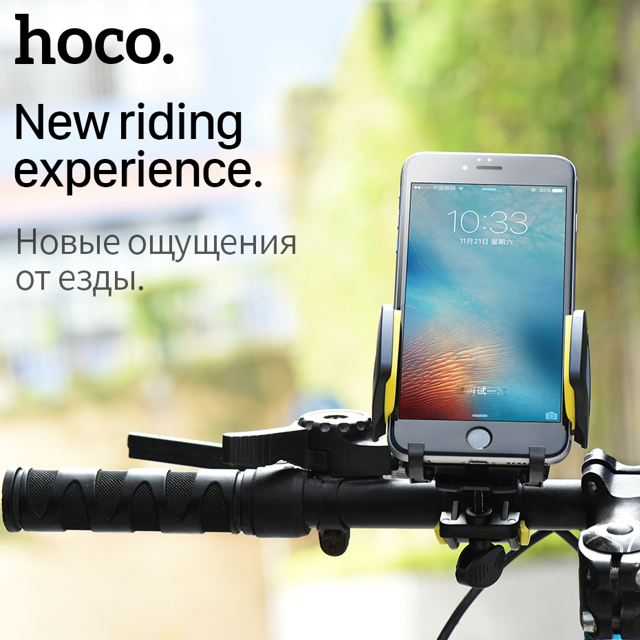 HOCO CA14 Universal Bicycle Handlebar Clip Holder for Cell Phone фото