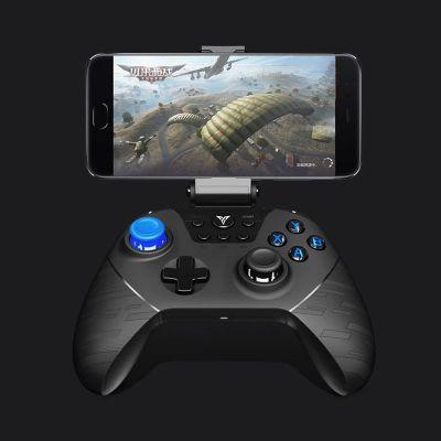 GearVita Coupon: FLYDIGI Black Warrior X8 Pro