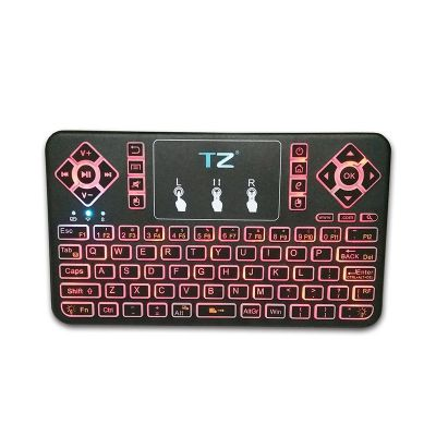 Q9 Multifunctional Bluetooth Keyboard & Touchpad 3 Colors Backlight