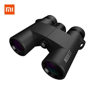 Xiaomi BEEBEST 8X Binocular Telescope HD Optic IP67 Waterproof 130m/1000m