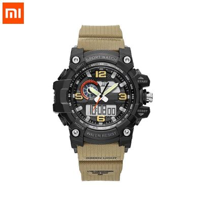 Xiaomi TwentySeventeen Dual Display Digital Watch 5ATM Waterproof