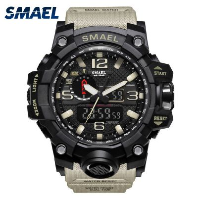 SMAEL 1545 Dual Display Men Watch Shock Resistant Waterproof Digital Clock
