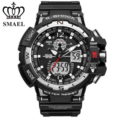 SMAEL 1376C Waterproof Sports Men's Watch Military Fashion Luxury Dual Display