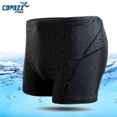 2017 COPOZZ New Men Swimming Shorts Waterproof Flexible Swimwear