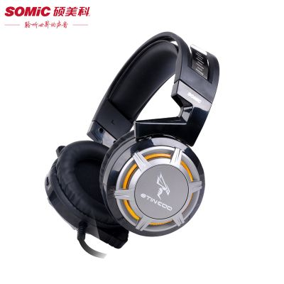 Somic G926 USB Gaming Headset with Microphone Professional 7.1 Surround Sound