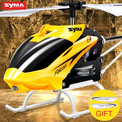 Syma W25 Mini RC Drone with 2 Channel Gyro Toy