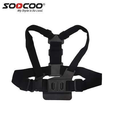 SOOCOO Adjustable Chest Belt Top Mount for GoPro HD Hero 4 3 1 2 SJ4000 SJ5000 Action Camera Black