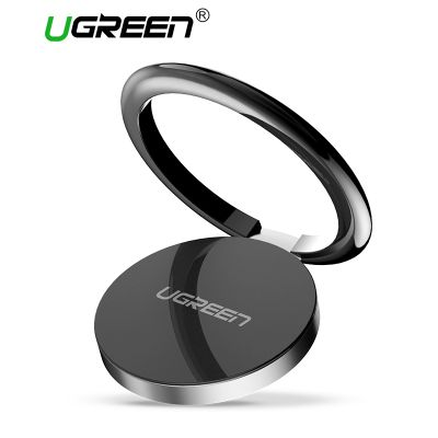 Ugreen LP133 Metal Ring Mobile Phone Holder