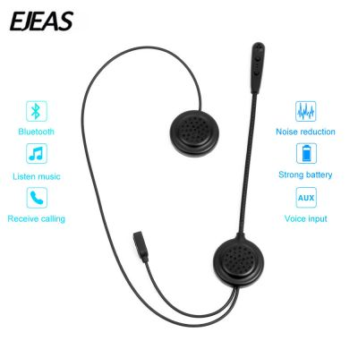EJEAS E200 Motorcycle Helmet Headset Wireless Bluetooth Interphone