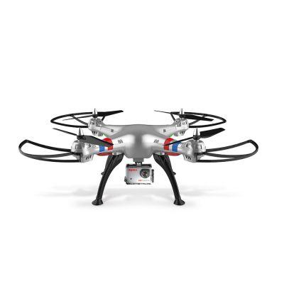 Syma X8G 4CH Drone 2.4GHZ Remote Control Quadcopter with 8.0MP HD Camera