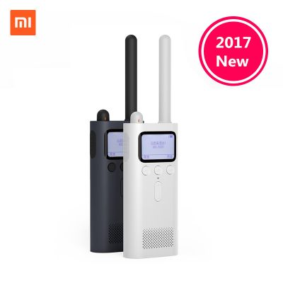 xiaomi smart walkie talkie