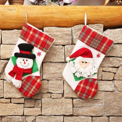 Hot Selling Christmas Ornament Sacks Christmas Pendant Socks Gift Bags 16-inch single-head Christmas ornaments