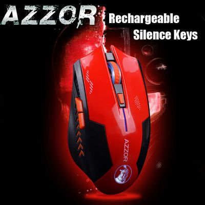 AZZOR Battery Laser Gaming Mouse Silence Built-in High Voltage Lithium Battery