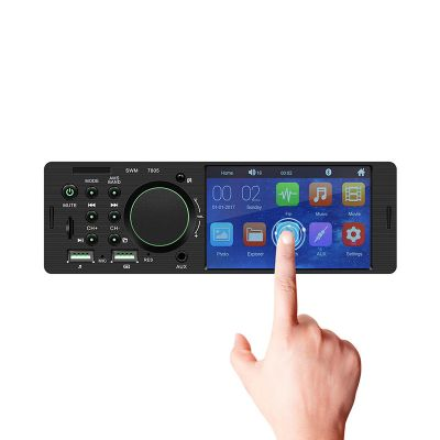 7805 4.1 Inch WINCE Car MP5 Player 1DIN Touch Screen Audio Video TF Card bluetooth FM Radio