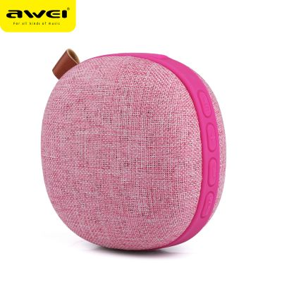 AWEI Y260 Mini Portable Waterproof Wireless Bluetooth Speaker