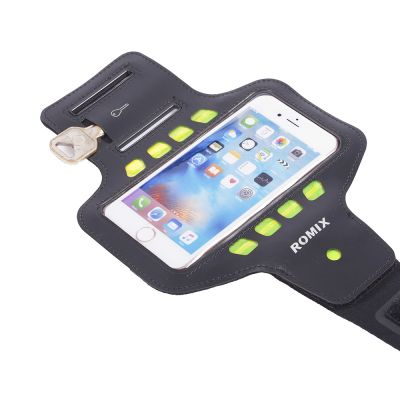 ROMIX Water Resistant Touch Screen Sports Armband with LED Light