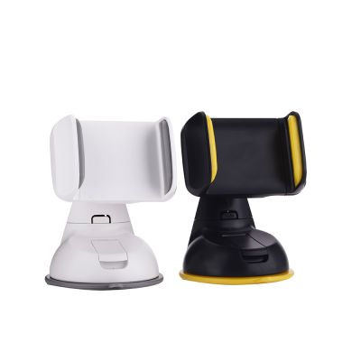 ROMIX RZ207 Universal 360°Roating Car Mount Holder for Phone/Tablet