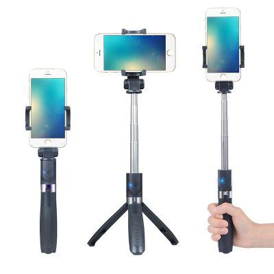 apexel 3 in 1 selfie stick apl-d4