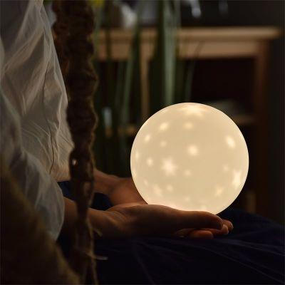 star projector light