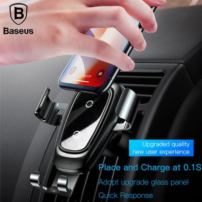 Baseus QI Wireless Charger Metal Car Holder