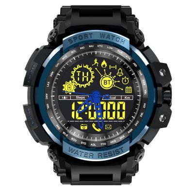 LEMFO LF21 Waterproof Sports Smartwatch