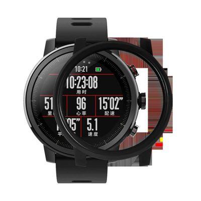slim smartwatch cover for amazfit 2s stratos