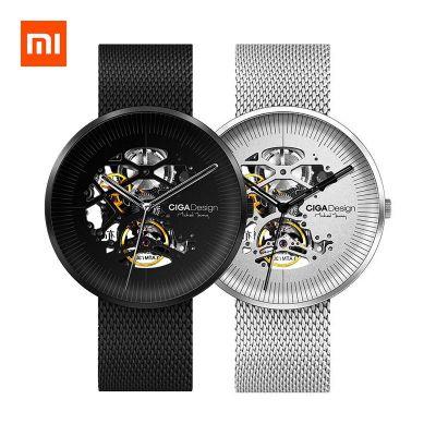 xiaomi ciga hollowed-out mechanical automatic watch