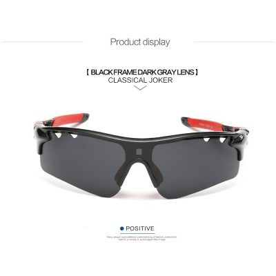 coolsir c-8502 sports sunglasses