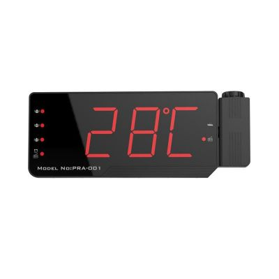 fm projection alarm clock radio