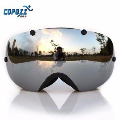COPOZZ Anti-fog Polarized Goggles Professional Unisex Multicolor Snow