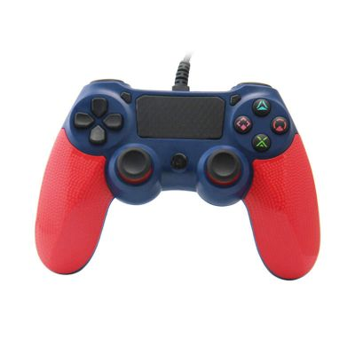 honson hs-ps4243 wired ps4 gamepad