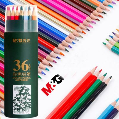 mg chenguang 36pcs color pencils