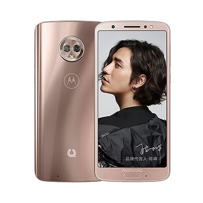 buy motorola moto green pomelo 1s 4g smartphone international version