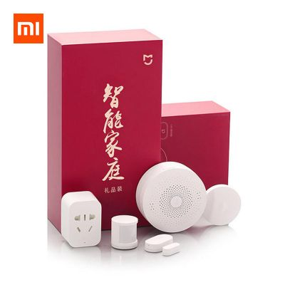 xiaomi mijia 5 in 1 smart home security kit