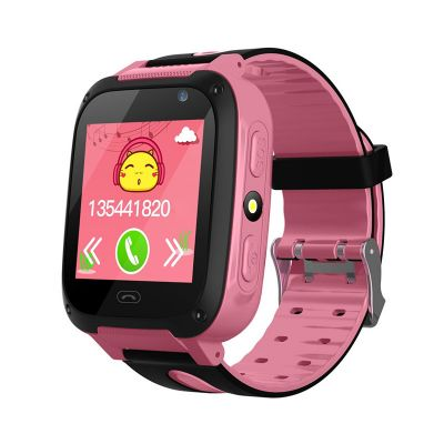 yqt q9 kids 2g smartwatch