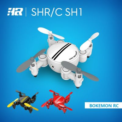 HR SH1 Foldable Mini FPV Drone with 2MP WiFi Camera