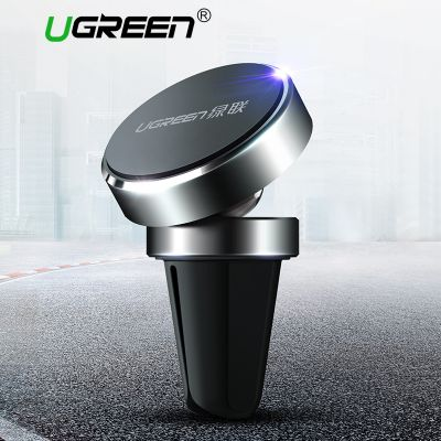 Ugreen LP117 Magnetic Car Phone Holder 360 Degrees Rotation Design