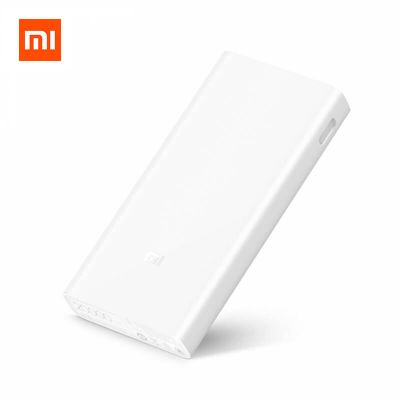 xiaomi 20000mah power bank