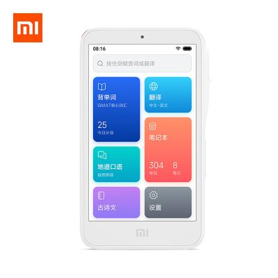 xiaomi xiao ai teacher learning machine