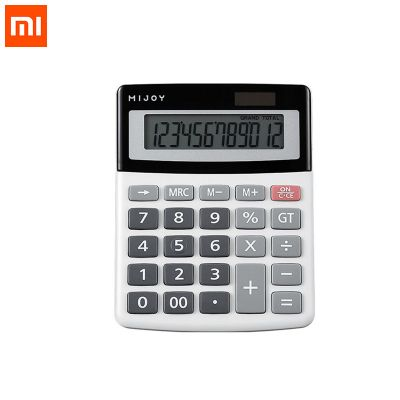 xiaomi mijoy calculator for sale