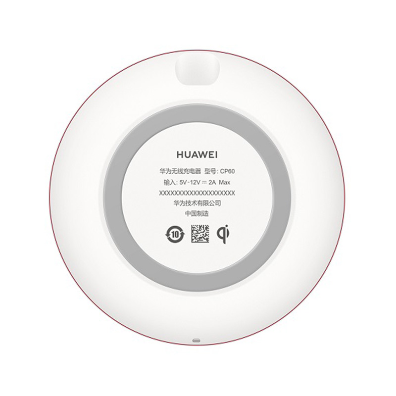 buy Huawei CP60 Wireless Charger 15W