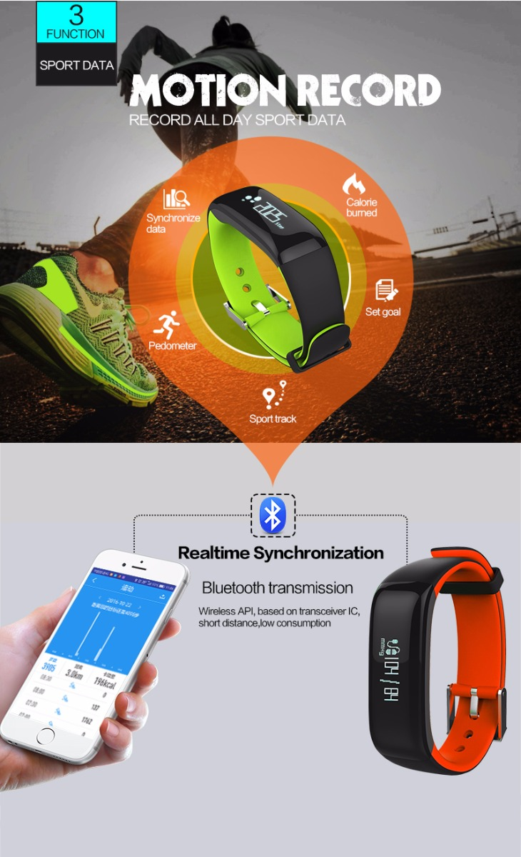 p1 heart rate monitor