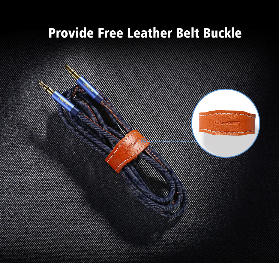car speaker cable