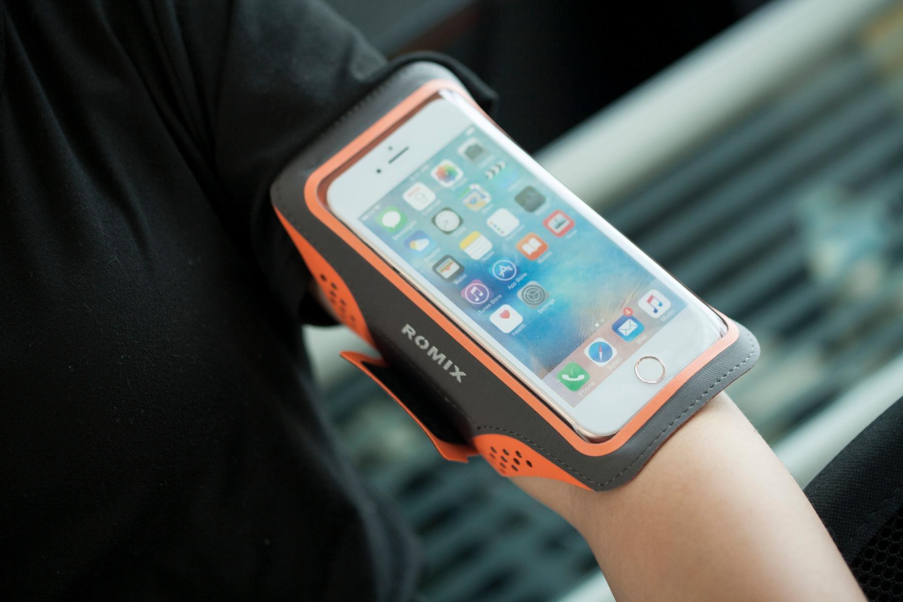 waterproof armband