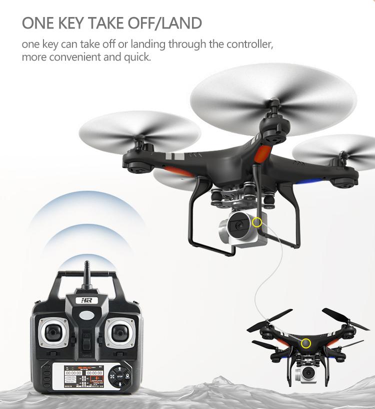 hr drone