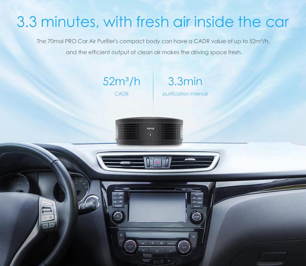 70mai pro air purifier